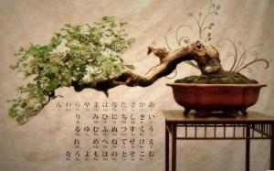 Zen Desktop